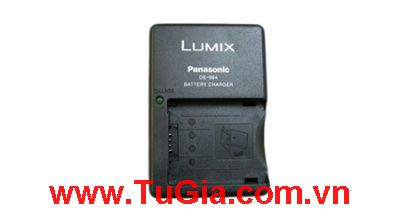 Sạc pin Panasonic DE-994