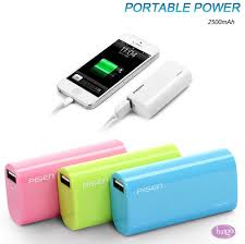 Pisen Portable Power 2500mAh TS-UC032
