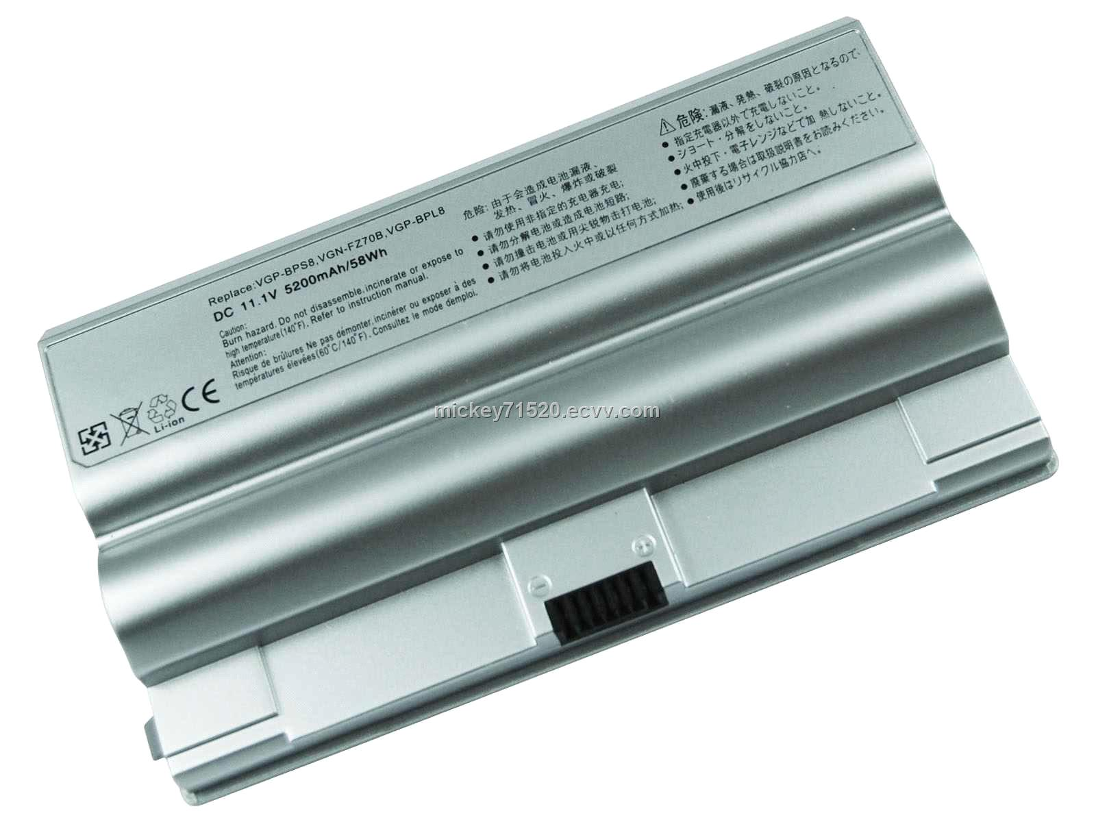 BATTERY SONY BPS8