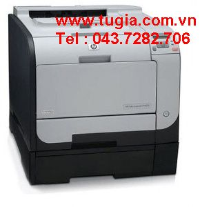 HP Color LaserJet 2025x